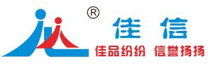 佳信是一家专业生产兼容惠普硒鼓,佳能硒鼓等兼容品牌硒鼓的珠海耗材专业制造商
